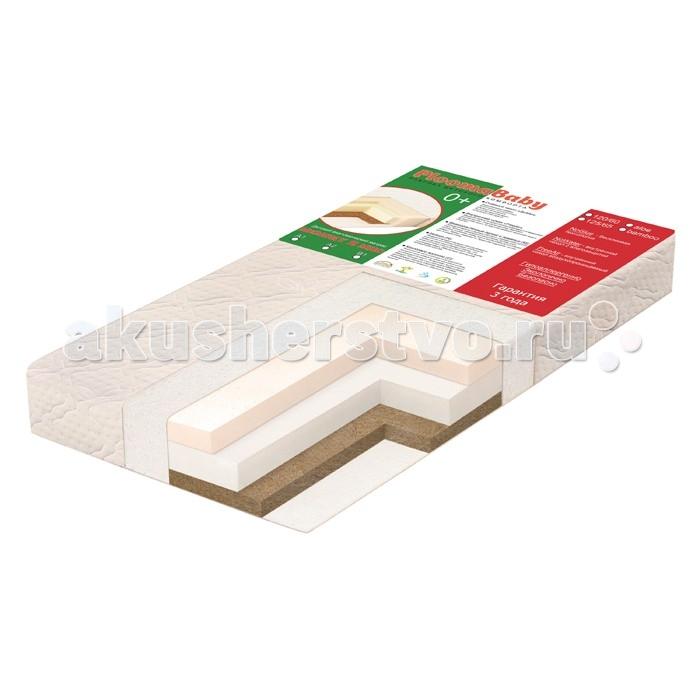 ������ Plooma Memory M2 MH� B1 120�60�13