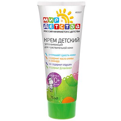 Мир детства Крем детский успокаивающий для чувствительной кожи 75 мл