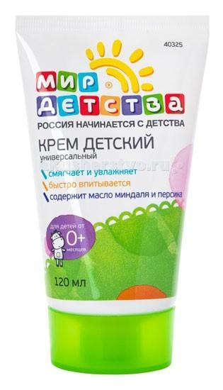 Мир детства Крем детский универсальный 120 млКрем детский универсальный 120 млКрем детский с календулой специально разработан для ухода за самой нежной и чувствительной кожей новорожденных. Целебные экстракты трав, натуральные масла и витамины в составе средства смягчают и увлажняют кожу, благотворно влияют на ее защитные механизмы. Крем не содержит парафиновые масла и не мешает кожному дыханию, подходит для массажа. Состав: масло сладкого миндаля, масло персика, экстракт календулы, экстракт ромашки, витамин Е.<br>