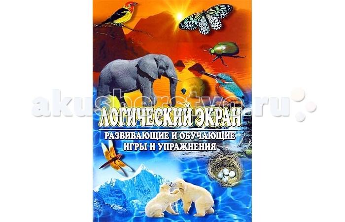 Корвет Блоки IV Истоки русской культуры