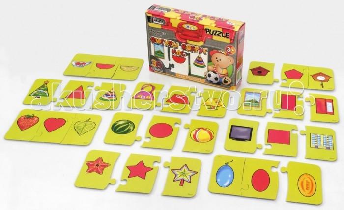 Rico Обучающая игра Фигуры вокруг насОбучающая игра Фигуры вокруг насRico Обучающая игра Фигуры вокруг нас 16-011  С занимательной настольной игрой «Фигуры вокруг нас» малыш научится соотносить привычные предметы из окружающего мира с геометрическими формами. В набор входят карточки из плотного картона, каждая из которых состоит из трех кусочков-пазлов. На одном пазле изображена геометрическая форма, а на двух других — предметы, соответствующие ей. Ребенок должен проявить смекалку и подобрать подходящие друг другу части-пазлы, чтобы собрать карточку.  Серия обучающих игр «Школа для малыша», в которой представлен данный набор, направлена на развитие важных навыков и обучение ребенка. Игры серии тренируют память, помогают развить логическое мышление, стимулируют внимание и развивают мелкую моторику. Собирая карточки-пазлы, дети научатся определять время, считать, познакомятся с иностранными языками и узнают много нового. Если собрать всю коллекцию, то получится увлекательный и информативный материал для обучения дошкольников.  В комплект набора входят 30 карточек.<br>