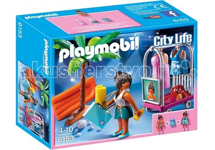 ����������� Playmobil ���� � �����: ������� ����������