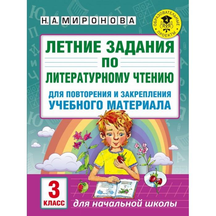 http://www.akusherstvo.ru/images/magaz/im13210.jpg