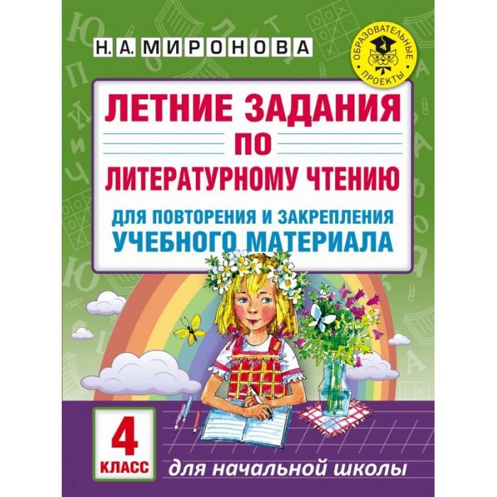 Подгузники Mepsi Детские одноразовые подгузники размер S (4-8 кг) 54 шт.