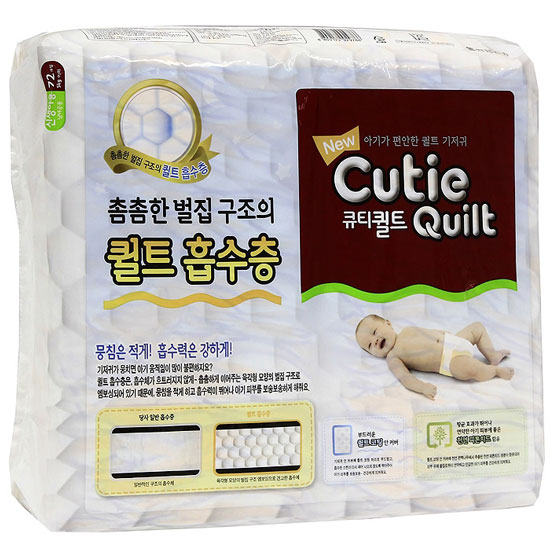 Cutie Quilt ���������� NB (�� 5 ��) 72 ��.