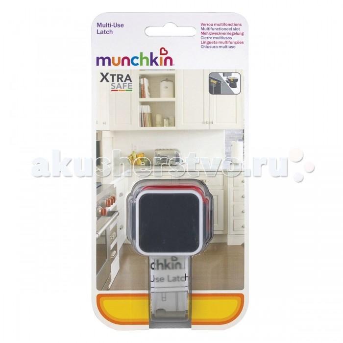 Munchkin Блокирующий замок мультифункциональный XtraSaf от Акушерство