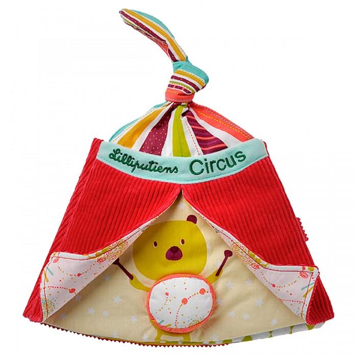 Lilliputiens Цирк Шапито: мягкая развивающая книжка-игрушка