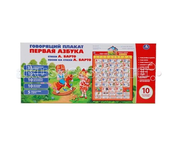 http://www.akusherstvo.ru/images/magaz/im132929.jpg
