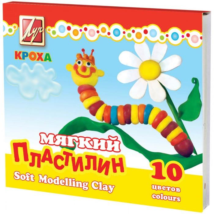 Луч Пластилин мягкий Кроха 10 цветов со стеком