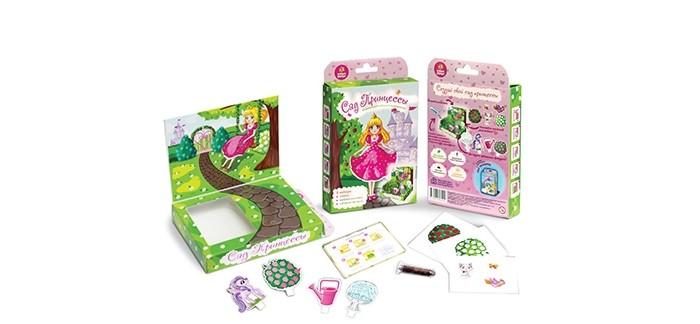 Happy Plant Набор для выращивания Сад принцессы