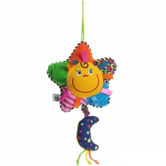 Подвесная игрушка Bondibon Подвеска Солнышко 30 см
