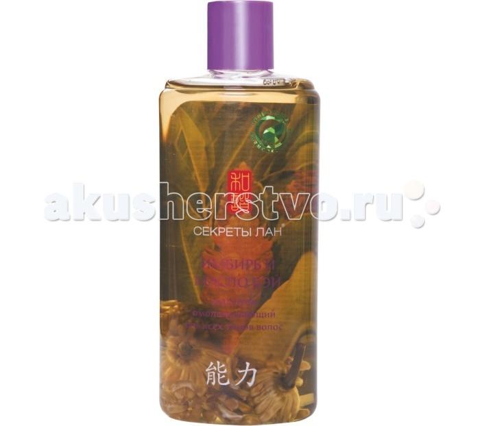 Секреты Лан Шампунь омолаживающий для всех типов волос Имбирь и масло бэй 260 мл
