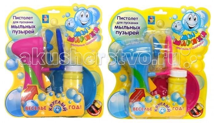 1 Toy Мыльные пузыри Мы-шарики! Т58748Мыльные пузыри Мы-шарики! Т58748Мыльные пузыри - это отличный способ порадовать ребенка разноцветными, переливающимися шарами.   Мыльные пузыри доставят море удовольствия Вашим детям.  В наборе присутствуют ёмкость для раствора, пистолет-фен. механический для выдувания пузырей.  Также в комплекте бутылочка 110 мл. с мыльным раствором.  Мыльный раствор нетоксичен, он не вызывает у детей раздражение и аллергию.  Внимание! Товар в ассортименте!<br>