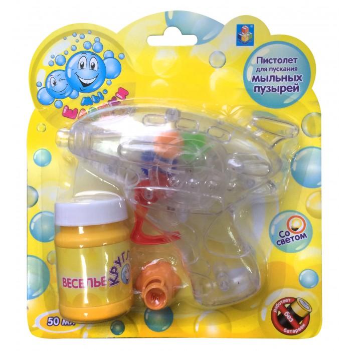 1 Toy Мыльные пузыри Мы-шарики! Т58742Мыльные пузыри Мы-шарики! Т58742Мыльные пузыри - это отличный способ порадовать ребенка разноцветными, переливающимися шарами.   Мыльные пузыри доставят море удовольствия Вашим детям.  В наборе присутствует пистолет механический со светом для выдувания пузырей. Батарейки не требуются.  Также в комплекте бутылочка 50 мл. с мыльным раствором.  Мыльный раствор нетоксичен, он не вызывает у детей раздражение и аллергию.<br>