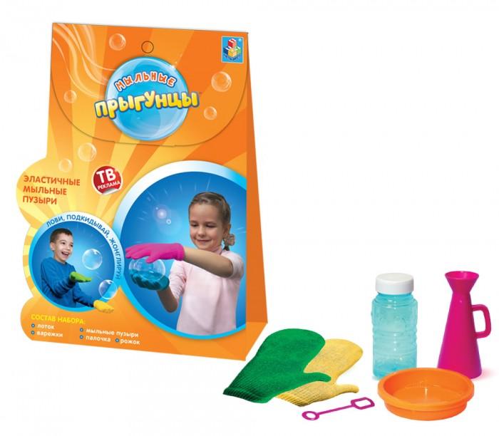 1 Toy Мыльные Прыгунцы Т58672Мыльные Прыгунцы Т58672Мыльные пузыри - это отличный способ порадовать ребенка разноцветными, переливающимися шарами.   Мыльные пузыри доставят море удовольствия Вашим детям.  Мыльные Прыгунцы - эластичные пузыри, с которыми весело играть, ловить, подкидывать и жонглировать! Благодаря волшебной мыльной жидкости и перчаткам мыльные пузыри не лопаются в руке. Подкидывайте пузырь, жонглируйте, удивляйте друзей! Играть Мыльными Прыгунцами можно как дома, так и на улице в безветренную погоду!   В наборе присутствуют 2 варежки, ёмкость для раствора, рожок, палочка для пузырей.  Также в комплекте бутылочка 80 мл. с мыльным раствором.  Мыльный раствор нетоксичен, он не вызывает у детей раздражение и аллергию.<br>