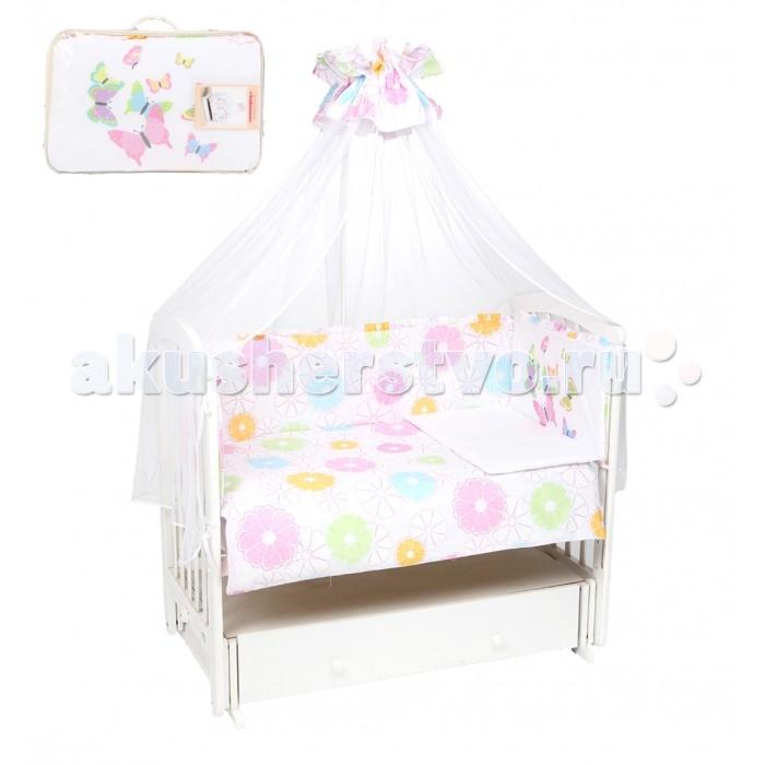 Комплект для кроватки Leader Kids Бабочки (7 предметов)