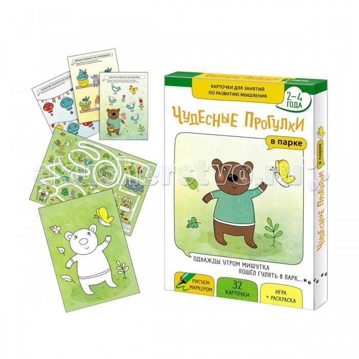 Маленький гений Карточки Чудесные прогулки в зоопаркеКарточки Чудесные прогулки в зоопаркеМаленький гений Карточки Чудесные прогулки в зоопарке. Замечательный игровой комплект, в который входят: ламинированные карточки с развивающими заданиями. Ребёнок может многократно рисовать, тренируя координацию движений, внимание и память необычная игра - ходилка для самых маленьких. Ваш малыш будет проводить пальчиком по дорожке и выполнять интересные задания постер раскраска с полюбившимся героем Мишуткой.<br>