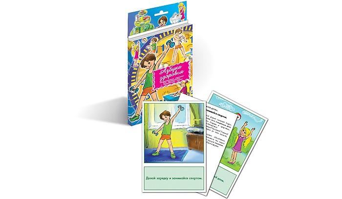 Маленький гений Дидактические карточки Азбука здоровьяДидактические карточки Азбука здоровьяМаленький гений Дидактические карточки Азбука здоровья. Тематические комплекты дидактических карточек помогут познакомить ребенка с окружающим миром, развить речевые умения, научить сравнивать, классифицировать, обобщать.  Карточки рекомендуются родителям для познавательных игр с детьми и занятий по методике Г. Домана. Могут использоваться в индивидуальной и групповой работе логопедами, психологами, воспитателями детских садов, учителями начальных классов.   В каждом комплекте 16 карточек, каждая из которых содержит интересную познавательную информацию об изображенном на ней предмете.<br>