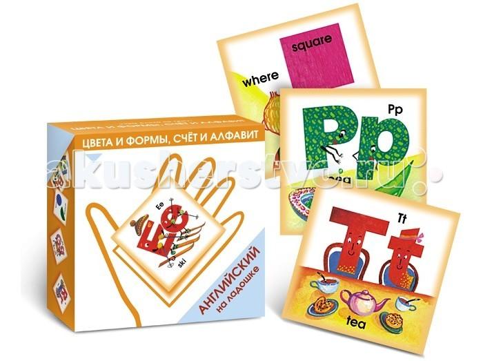 Маленький гений Карточки Английский на ладошке Цвета и формы, счет и алфавит Карточки Английский на ладошке Цвета и формы, счет и алфавит 9067