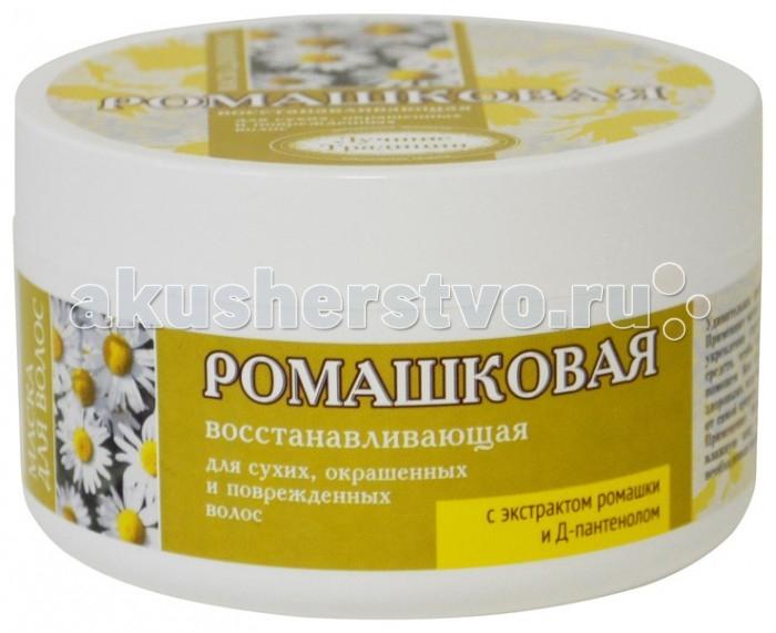 Лучшие Традиции Маска для волос Ромашковая восстанавливающая для сухих окрашенных и повреждённых волос