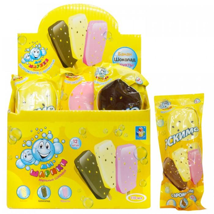1 Toy Мыльные пузыри Мы-шарики! Эскимо Т58683Мыльные пузыри Мы-шарики! Эскимо Т58683Мыльные пузыри - это отличный способ порадовать ребенка разноцветными, переливающимися шарами.   Мыльные пузыри доставят море удовольствия Вашим детям.  В наборе Эскимо ароматизированное на палочке: шоколад, банан, фруктовое 110 мл. с мыльным раствором.  Мыльный раствор нетоксичен, он не вызывает у детей раздражение и аллергию.  Внимание! Товар в ассортименте!<br>