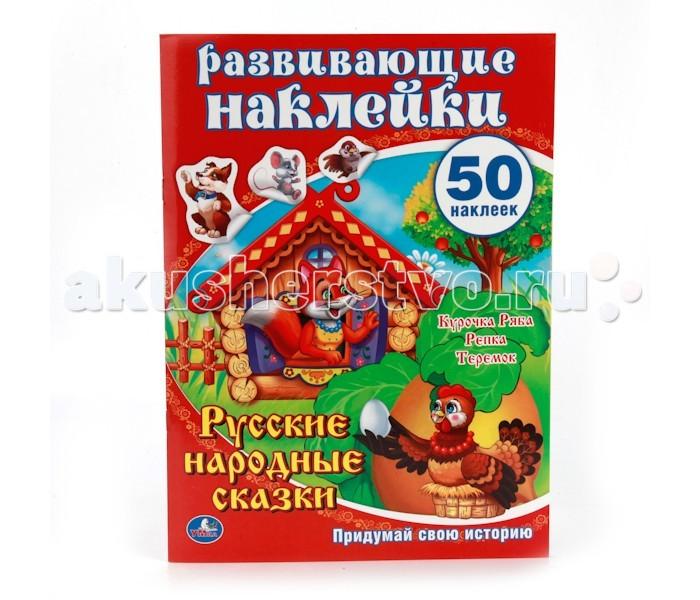 http://www.akusherstvo.ru/images/magaz/im136151.jpg