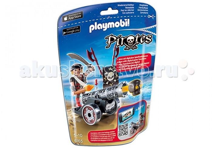 ����������� Playmobil ������: ������ ������������� ����� � ������� �������