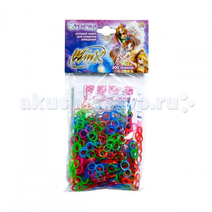 1 Toy Winx Фенечки-восьмёрки 300 резинокWinx Фенечки-восьмёрки 300 резинок1 Toy Winx Фенечки - молодое и очень популярное хобби среди детей, подростков и взрослых по всему миру.   Используя простые в обращении приспособления для плетения, можно в короткий срок сплести множество великолепных, ярких, красивых браслетов, подвесок, колец, сумочек, шарфов, различных аксессуаров (например, чехол для телефона), фигурок, героев мультфильмов и много другое.  Пластиковый станок для плетения полноразмерный или компактный удобно брать в дорогу.   В наборе: 300 резинок , 12 застёжек, 1 крючок.<br>