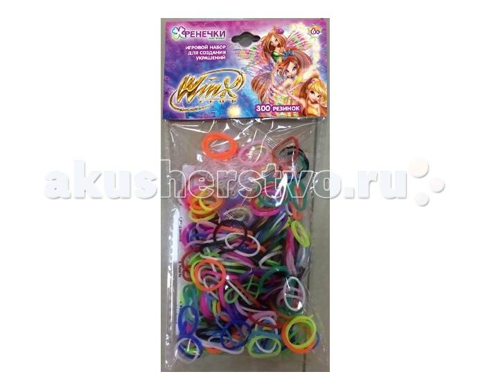 1 Toy Winx Фенечки Т58320Winx Фенечки Т583201 Toy Winx Фенечки - молодое и очень популярное хобби среди детей, подростков и взрослых по всему миру.   Используя простые в обращении приспособления для плетения, можно в короткий срок сплести множество великолепных, ярких, красивых браслетов, подвесок, колец, сумочек, шарфов, различных аксессуаров (например, чехол для телефона), фигурок, героев мультфильмов и много другое.   Пластиковый станок для плетения полноразмерный или компактный удобно брать в дорогу.   В наборе: 300 резиночек, 12 застёжек, 1 крючок.<br>