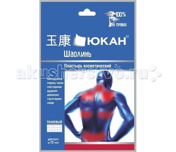 Юкан Косметический пластырь для тела  Шаолинь