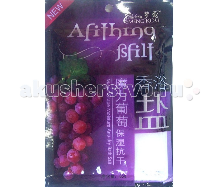 Gainly Соль для тела SPA Сладкий виноград 85 г от Акушерство