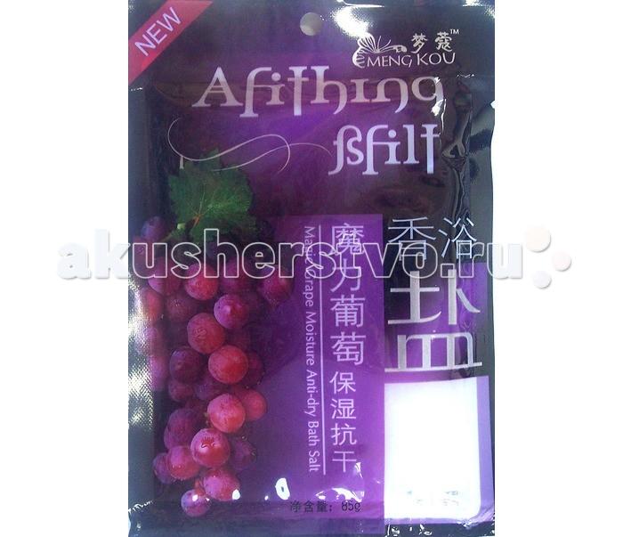 Gainly Соль для тела SPA Сладкий виноград 85 г
