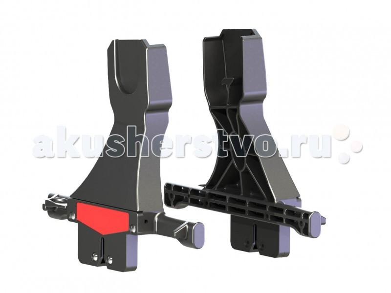 Адаптеры для автокресел Emmaljunga Переходник Travel System к автокреслу First Class 0+