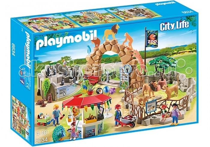 ����������� Playmobil �������: ��� ������� �������