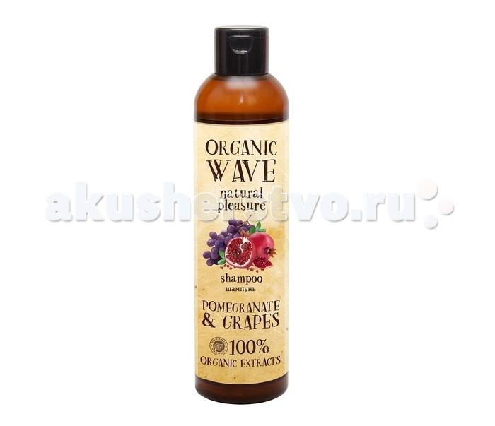 Organic Wave ������� ��� ����� Pomegranate & Grapes ������ � �������� 270 ��