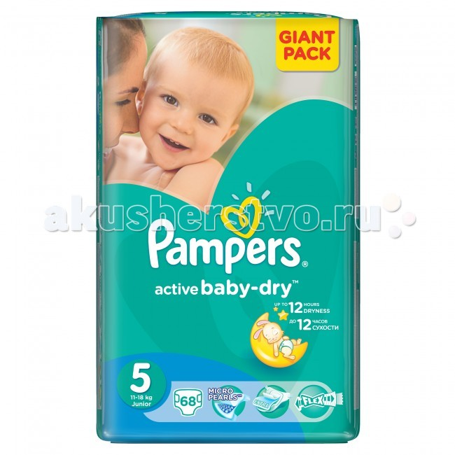 Pampers ���������� Active Baby Dry Junior �.5 (11-18��) 68 ��.