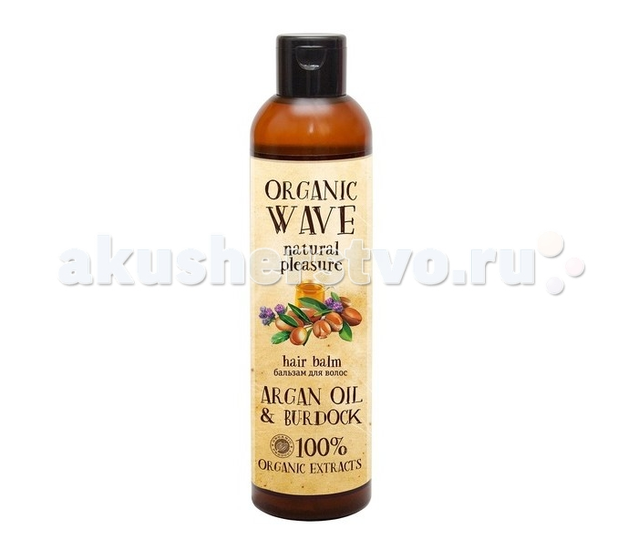 Organic Wave ������� ��� ����� Argan oil & Burdock ����� ������ � �������� 270 ��