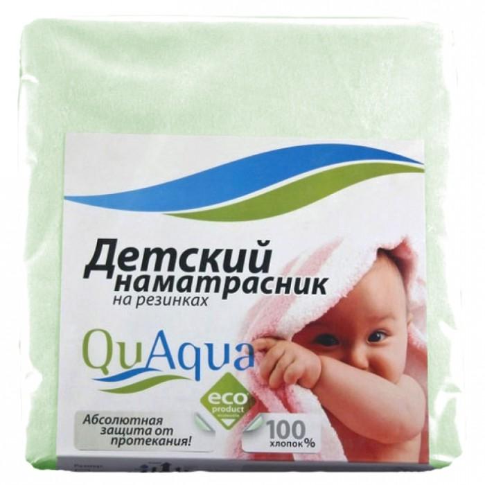 Наматрасники Qu Aqua Акушерство. Ru 580.000