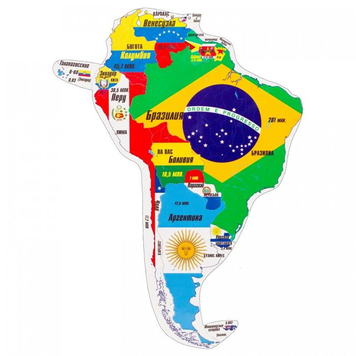 Геомагнит Магнитный пазл Южная Америка 16 элементовМагнитный пазл Южная Америка 16 элементовМагнитный пазл Южная Америка в котором элементами являются страны Южной Америки в контурах своих географических границ.  Пазл собирается в политическую карту, на которой все части света выполнены в единой картографической проекции и одном масштабе.  Контурный магнитный пазл помогает изучать названия государств, их столиц и национальные флаги, размеры стран и форму их границ и взаимное расположение, соседство стран и регионов и примерную актуальную численность населения государств.  Пазл можно собирать как на ровной горизонтальной поверхности, так и на ровных вертикальных металлических поверхностях - магнитно-маркерной доске или холодильнике.<br>