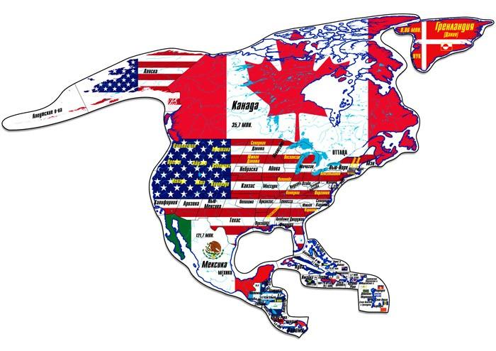 Геомагнит Магнитный пазл Северная Америка 66 элементовМагнитный пазл Северная Америка 66 элементовМагнитный географический пазл Северная Америка - с элементами (пакет, 66 элементов) в контурах государственных границ стран Северной Америки и штатов США.  Пазл собирается в политическую карту, на которой все части света выполнены в единой картографической проекции и одном масштабе.  Контурный магнитный пазл помогает изучать названия государств, их столиц и национальные флаги, размеры стран и форму их границ и взаимное расположение, соседство стран и регионов и примерную актуальную численность населения государств.  Пазл можно собирать как на ровной горизонтальной поверхности, так и на ровных вертикальных металлических поверхностях - магнитно-маркерной доске или холодильнике.<br>