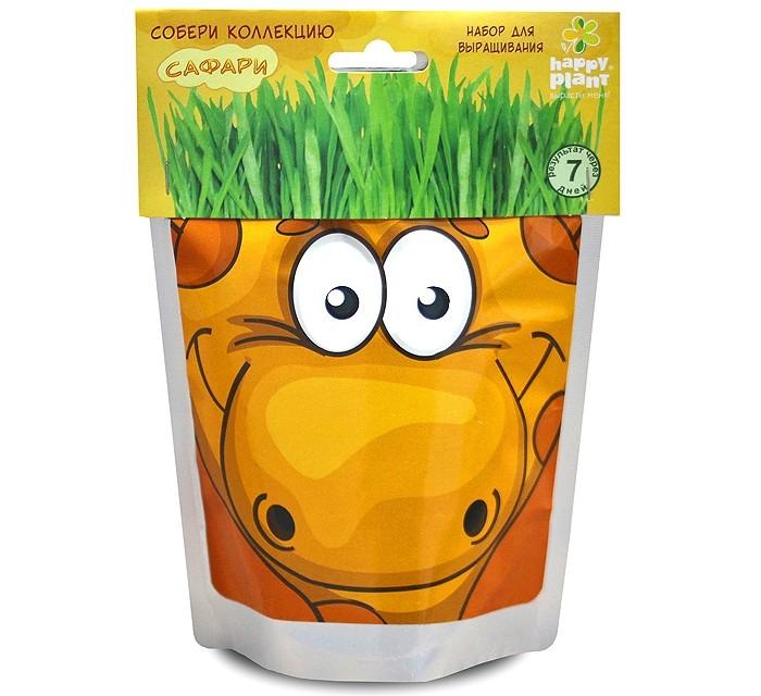 Happy Plant Набор для выращивания Жираф