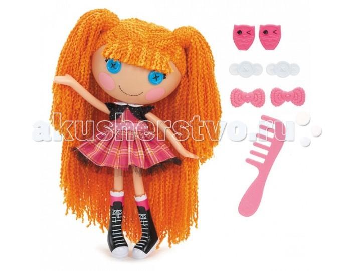 Lalaloopsy Кукла Волосы-нити Отличница