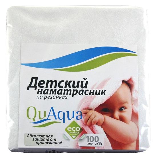 Qu Aqua Непромокаемый натяжной наматрасник (фланель) 120х60Непромокаемый натяжной наматрасник (фланель) 120х60Водонепроницаемый наматрасник Qu Aqua впитывает влагу, защищает матрас, дарит ребенку комфорт и продляет срок службы матраса.   наматрасник на резиночке по всему периметру, удобно снимать и надевать на матрас;  впитывает влагу, при этом защищает матрас от намокания (работает как подгузник): при загрязнении можно снять и постирать отдельно;  имеет дышашие свойства, позволяет коже малыша дышать благодаря специальной микропористой структуре мембраны;  имеет пропитку Ultrafresh с антиаллергенными и антимикробными свойствами.  Для матрасов с размерами 120*60 см.  Внутренний слой наматрасника - водонепроницаемая дышащая мембрана.  Водонепроницаемый наматрасник Qu Aqua увеличивает срок службы матраса и сохраняет его свойства на длительный период.<br>
