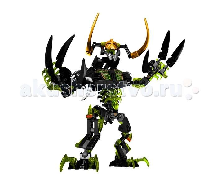 Конструктор Lego Биониклы Умарак-РазрушительБиониклы Умарак-РазрушительLego Bionicle Биониклы Умарак-Разрушитель.  Умарак-Охотник теперь стал Умараком-Разрушителем! Он захватил Маску Контроля и обрел огромную силу. Кроме того, Умарак смог призвать стихийных монстров для борьбы с героями Тоа.  Фигурка Умарака гораздо больше других фигурок Биониклов. У него мощный торс, огромные лапы с когтями-лезвиями. На голове Умарака позолоченная Маска Контроля и устрашающие загнутые рога. Броня Умарака черно-серая, с прозрачными салатовыми элементами. На плечах у него, по-прежнему, Капканы Тьмы с цепями. При повороте колесика, Умарак совершает мощные удары.  Помоги героям Тоа справиться с Умараком-Разрушитель и сорвать с него могущественную Маску Контроля!  Фигурка гораздо больше других в серии Бионикл На Умараке Маска Контроля Совершает мощные удары при повороте колесика Множество точек артикуляции<br>