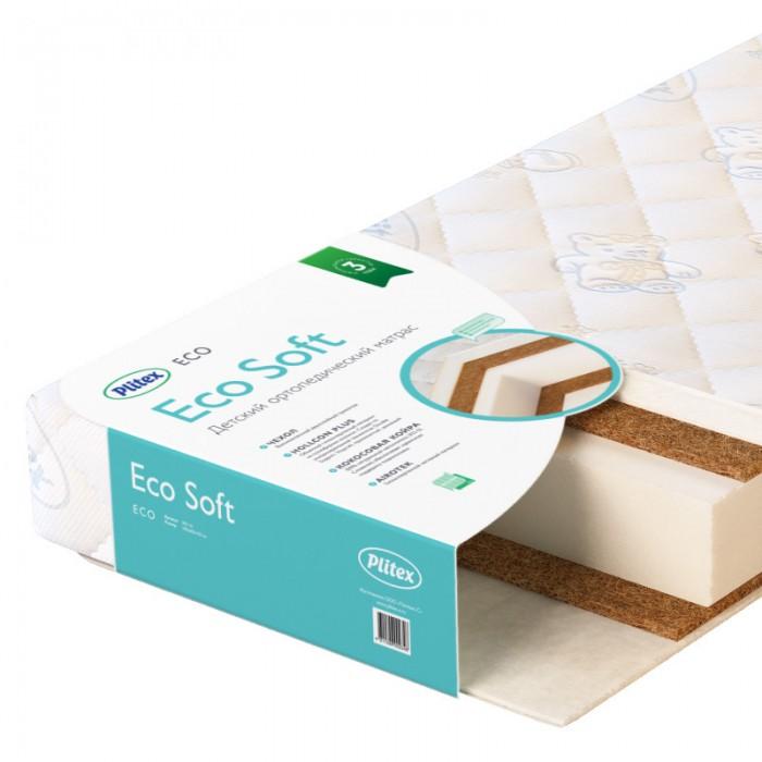 Матрас Плитекс EcoSoft 119х60х12EcoSoft 119х60х12Eco Soft – Простота и комфорт. Универсальное решение от рождения до 3 лет. Размер: 119 х 60 х 12 см Преимущества: • Эффективность - поддерживает спину в прямом положении, обеспечивает правильное формирование позвоночника ребенка.  • Гипоаллергенный! Наполнители матраса получили немецкий сертификат качества Oeko-Texstandard 100 class 1 (самый высокий класс безопасности).  • Дышащий. Матрас прекрасно вентилируется, быстро сохнет. • Съемный чехол. Это важное условие, на которое мы рекомендуем обращать особое внимание при покупке матраса. Съемный чехол упростит уход за матрасом и позволит Вам удостовериться, что наполнители соответствуют заявленному качеству. В матрасе Plitex молния с трех сторон чехла — так его гораздо легче снимать и надевать. Более того, слои скреплены между собой специальным экологичным составом Simalfa. Состав на водной основе, без запаха, безопасен для ребенка, имеет сертификат качества (Швейцария).  Состав: Стеганый чехол из очень приятной на ощупь трикотажной ткани. Оригинальный дизайн создан специально для этого матраса.  Латексированная кокосовая койра (10 мм) с двух сторон обеспечивает надежную поддержку позвоночника. Кокосовая койра известна эластичностью и долговечностью. Имеет повышенную прочность благодаря новейшим технологиям производителя, компании КО-SI (Словения). Результат - идеально ровная поверхность в течение всего срока службы. Важная особенность: кокосовая койра скреплена 100% натуральным латексом! Hollcon Plus (100 мм) – экологически чистый материал нового поколения. Изготовлен по уникальной технологии. Уникальность заключается в вертикальной укладке волокон, благодаря этому материал лучше восстанавливает форму по сравнению с другими наполнителями. Адаптируется под контуры тела, прекрасно вентилируется. Сертификаты: Сертификат соответствия Таможенного союза.   Сертификат качества Oeko-Tex Standard 100 класс А - самый высокий класс безопасности, для новорожденных (Германия)  Все н