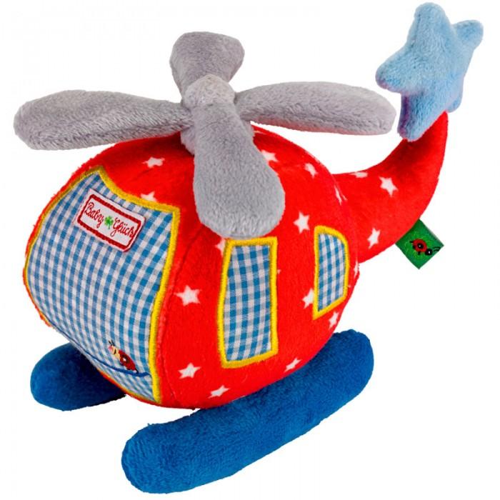 Мягкая игрушка Spiegelburg Вертолет Baby GluckВертолет Baby GluckSpiegelburg Вертолет Baby Gluck.  Вертолет Baby Gluck от немецкой компании Spiegelburg. Мягкие игрушки нужны малышам для полноценного развития. Перед вами замечательный мягкий вертолет. Игрушка сделана из высококачественных гипоаллергенных материалов, совершенно безопасных для ребенка. Вертолет очень мягкий, его приятно держать в руках. Малышу будет интересно щупать и вертеть различные части вертолета, сделанные из разных материалов.  Играя с мягким вертолетом, ребенок будет развивать мелкую моторику рук и тактильные ощущения, восприятие цветов и форм, воображение. К тому же, с такой игрушкой можно придумать множество интересных сценариев для игр. Если хотите порадовать вашего ребенка, вручите ему Вертолет Baby Gluck от немецкой компании Spiegelburg.<br>