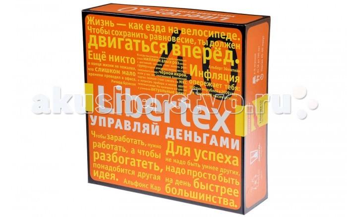 http://www.akusherstvo.ru/images/magaz/im138611.jpg