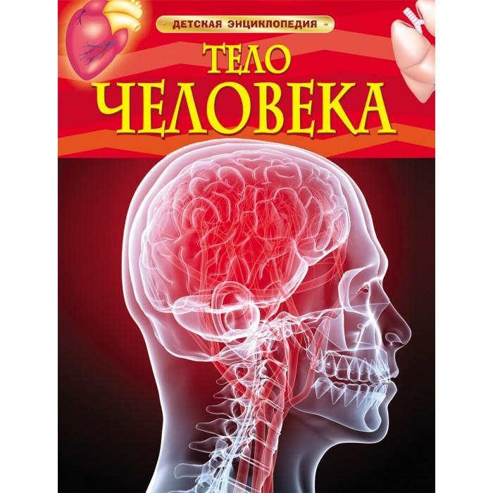 http://www.akusherstvo.ru/images/magaz/im138767.jpg