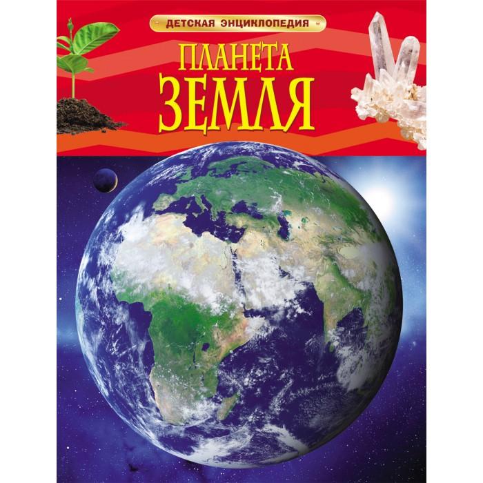 http://www.akusherstvo.ru/images/magaz/im138791.jpg