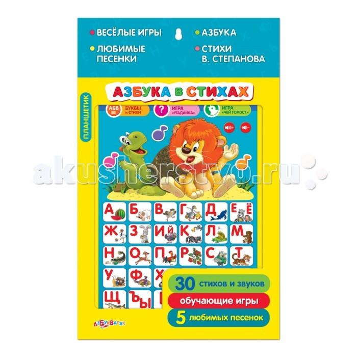 http://www.akusherstvo.ru/images/magaz/im138794.jpg